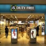 Где располагаются магазины duty-free?