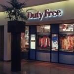 В российских duty free с продажи снимут табачную продукцию