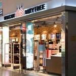 Первый в СССР магазин беспошлинной торговли в аэропорту «Шереметьево».