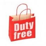 Дьюти-фри — самый прозрачный в мире бизнес