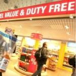 Краткий экскурс в мир дьюти-фри магазинов