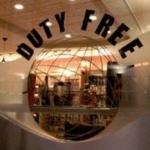 Где можно найти Duty Free магазин?