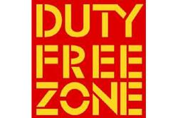 Особенности российских duty free