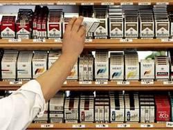 """""""РБК daily"""": Продажи сигарет могут запретить в российских duty free"""